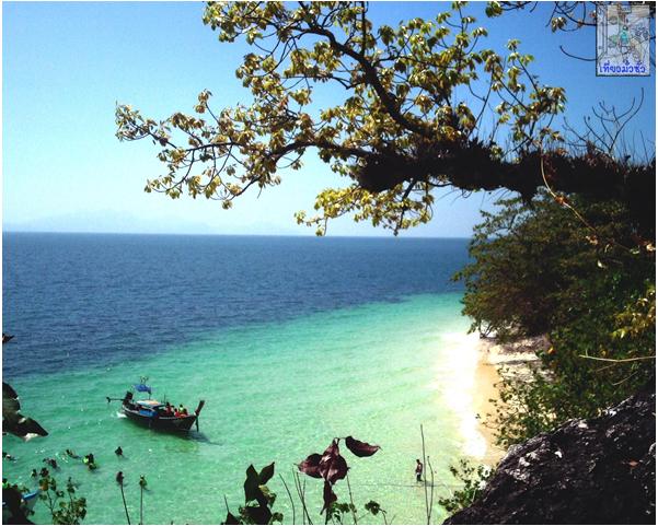 เกาะสวย ทะเลอันดามัน เกาะบุโหลน