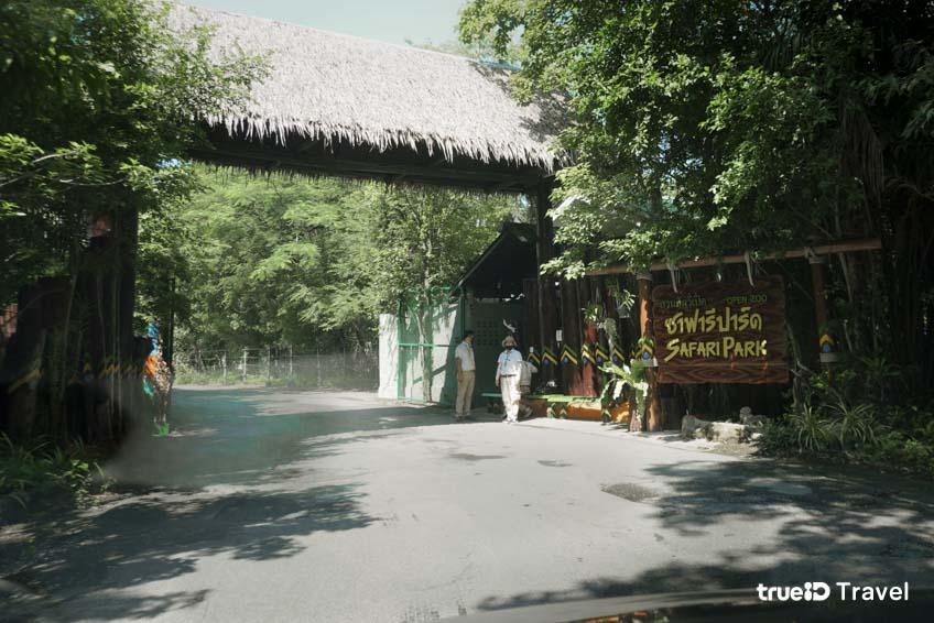 เที่ยวกรุงเทพ  สวนสัตว์  ซาฟารีเวิลด์(Safari World)