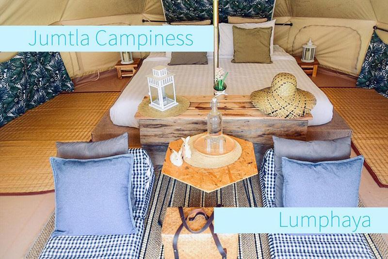 Jumtla Campiness (จัมทราแคมป์ปิเนส )